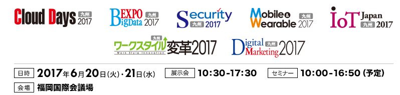 cloud days 2017